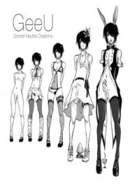 Cover Gender Neutral Creations 1