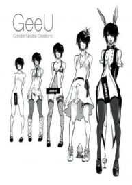 Cover Gender Neutral Creations 2