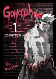 Cover Gomorrah 1 – Chapter 4